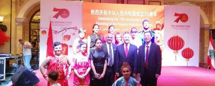 celebrating the 70 aniversary of the chinese poeple of china